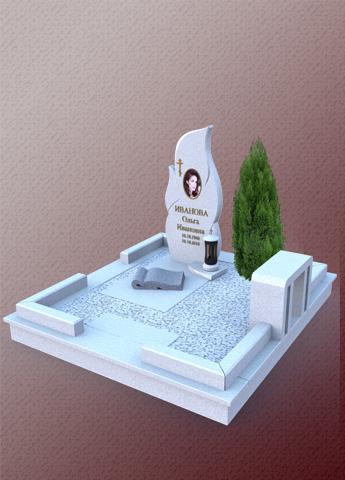 Мемориальный комплекс С10