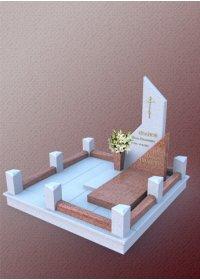 Мемориальный комплекс С14