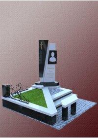 Мемориальный комплекс С36