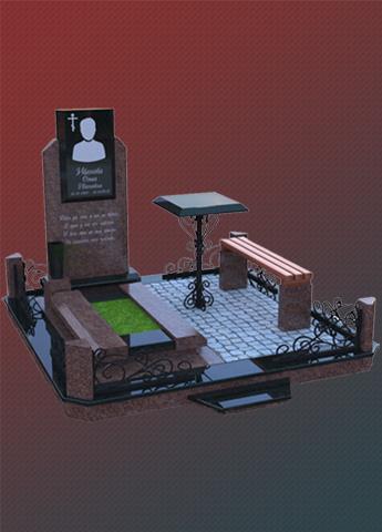 Мемориальный комплекс С150
