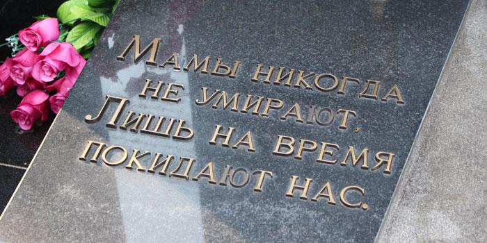 гранитный памятник минск